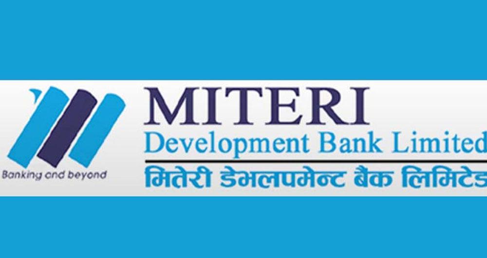 Miteri Development Bank