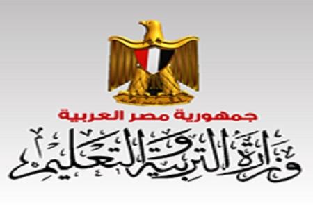 انتهاء اجازة نصف العام والعوده الي الدراسه يوم السبت ١٣/١/٢٠١٦