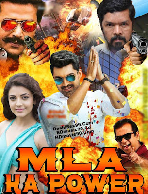 MLA Ka Power 2018 Full Hindi Dubbed Movie Download
