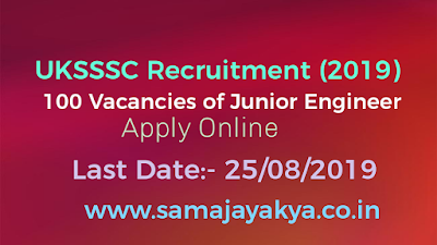 UKSSSC Recruitment 2019 - 100 Vacancies of Junior Engineer