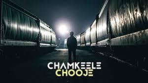 Chamkeele Chooje Lyrics in English :- Dino James, Girish Nakod