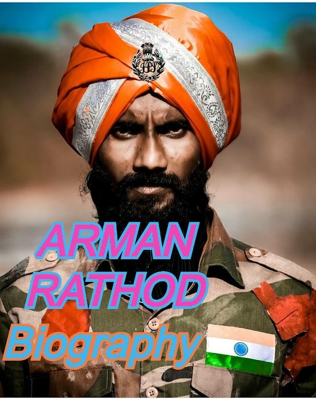 अरमान राठोड जीवनी [TikTok Star] Biography,Wiki,Dance video,Real Name Arman Rathod