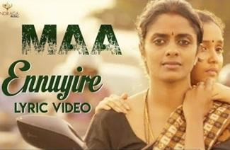 MAA – Ennuyire (Lyric Video) | Sundaramurthy KS | Madhan Karky | Sarjun KM | Ondraga Originals