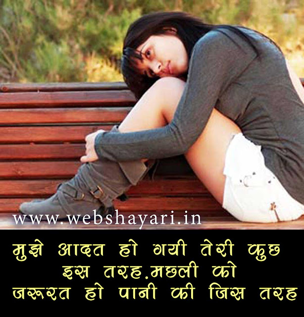 shayari photo love