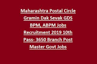 Maharashtra Postal Circle Gramin Dak Sevak GDS BPM, ABPM Jobs Recruitment 2019 10th Pass- Apply Online for 3650 Branch Post Master Govt Jobs