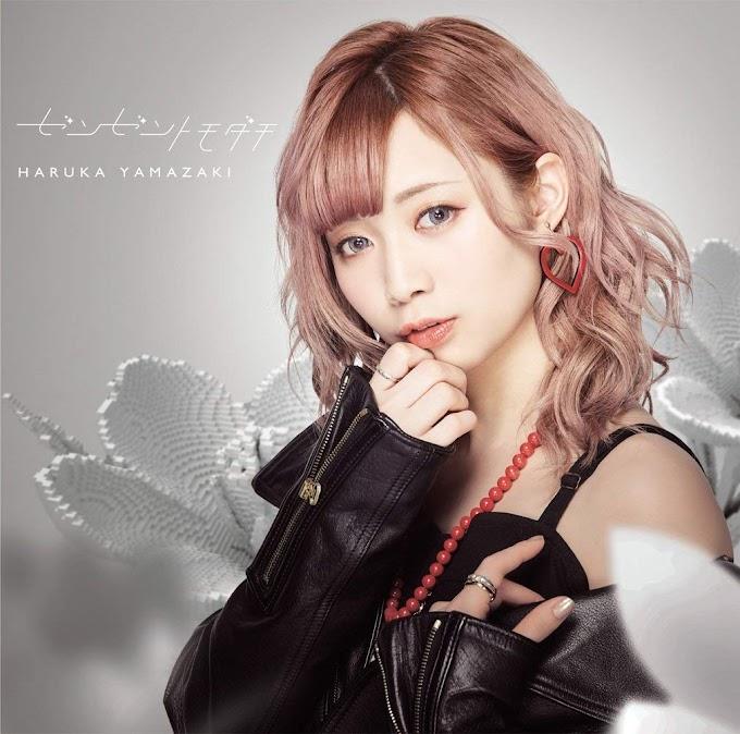 Haruka Yamazaki - Zenzen Tomodachi