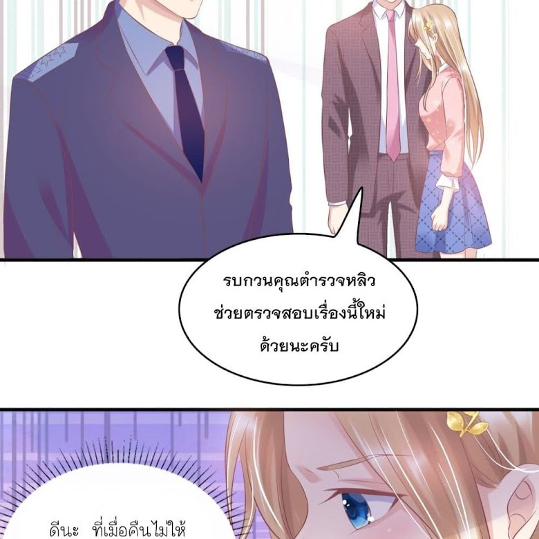 Contract Sweet Pet Don't Want To Run Away from Hot Mom - หน้า 50