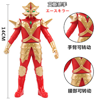 Ace Killer Rubber Figure Toys 14cm