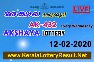 Kerala-Lottery-Result-12-02-2020-Akshaya-AK-432,  kerala lottery, kerala lottery result, yesterday lottery results, lotteries results, keralalotteries, kerala lottery, keralalotteryresult, kerala lottery result live, kerala lottery today, kerala lottery result today, kerala lottery results today, today kerala lottery result, Akshaya lottery results, kerala lottery result today Akshaya, Akshaya lottery result, kerala lottery result Akshaya today, kerala lottery Akshaya today result, Akshaya kerala lottery result, live Akshaya lottery AK-432, kerala lottery result 12.02.2020 Akshaya AK 432 12 January2020 result, 12.02.2020, kerala lottery result 12.02.2020, Akshaya lottery AK 432 results 12.02.2020, 12.02.2020 kerala lottery today result Akshaya, 12.02.2020 Akshaya lottery AK-432, Akshaya 12.02.2020, 12.02.2020 lottery results, kerala lottery result January12 2020, kerala lottery results 12th January2020, 12.02.2020 week AK-432 lottery result, 12.02.2020 Akshaya AK-432 Lottery Result, 12.02.2020 kerala lottery results, 12.02.2020 kerala state lottery result, 12.02.2020 AK-432, Kerala Akshaya Lottery Result 12.02.2020, KeralaLotteryResult.net
