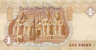 اسعار العملات الاجنبية والعربية في مصر اليوم الاحد 4-9-2016