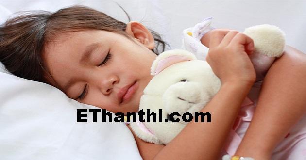 குழந்தைகளை தூக்கத்திலிருந்து எளிதாக எழுப்ப? | Easy to raise children from sleep !