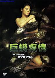 The Passion Python (2008) 18+ เมียงู