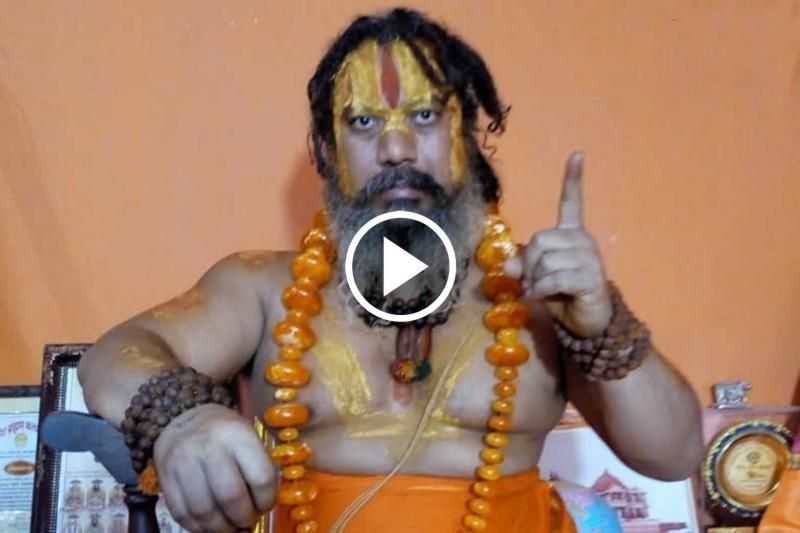 If India is not declared a Hindu state, I will take 'Jal Samadhi'! The announcement was made by Jagatguru Paramahansacharya