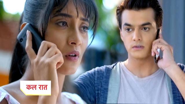 Yeh Rishta Kya Kehlata Hai Spoiler: Naira once again takes stand for Kartik