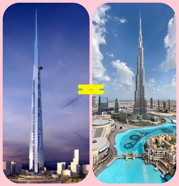 مقارنة بين برج جدة وبرج خليفة