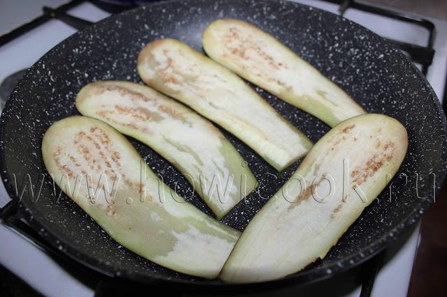рецепт рулетиков из баклажанов с творожным сыром и грецкими орехами с пошаговыми фото