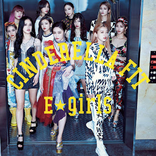 E-girls - Cinderella Fit lyrics 歌詞 terjemahan kanji romaji indonesia english translation single detail watch official MV YouTube Mister Donut Tapioca Drink CM song