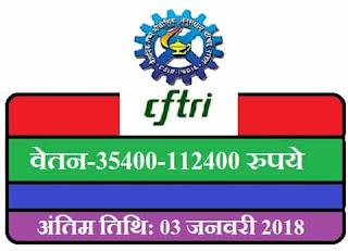 CFTRI Recruitment 2018