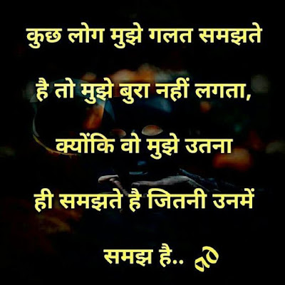 whatsapp dp images in hindi love