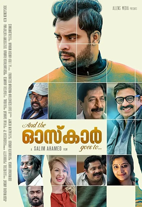 And the Oscar Goes To 2020 Telugu 400MB | 900MB HDRip ESubs Download