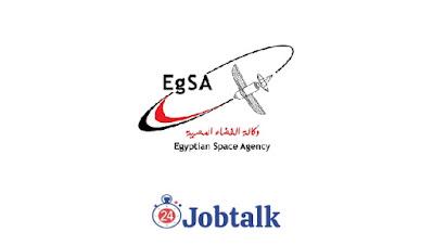 التدريب الصيفي في وكالة الفضاء المصرية - طلاب الجامعات