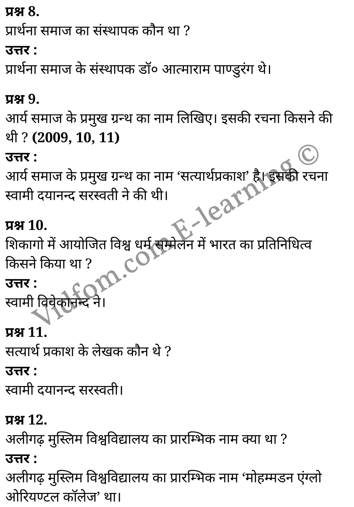 class 10 social science chapter 12 section 1 57