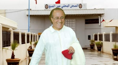 عليوة المسجون و المختلس للملايير يدعو ل « حساب خصوصي » لإنقاذ التعليم في المغرب