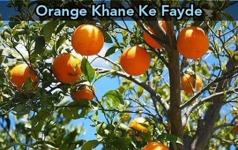 Santre Khane Ke Fayde in Hindi | Orange Benefits in Hindi