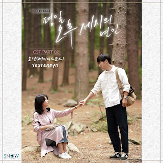 [Single] SOJUNG (LADIES' CODE) – Love Affairs in the Afternoon OST Part 2 (MP3)