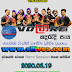 HARI TV HADA REDI PEYA LIVE BAND SHOW WITH SRI LANKAN VOLARE 2020-06-19