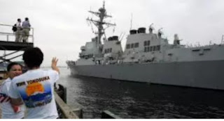 The US military has requested the State Department to notify Ankara of its potential plan to sail a warship in the Black Sea's waters through the Bosphorus Strait.
