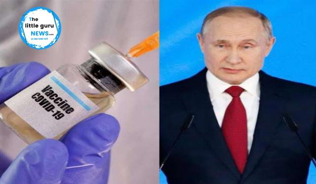 रूस ने तैयार की कोरोना की पहली वैक्सीन, राष्ट्रपति पुतिन की बेटी को लगाया गया पहला टीका