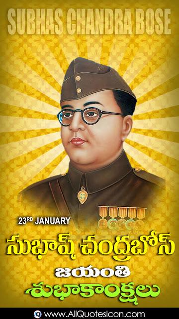 Subhas-Chandra-Bose-jayanthi-wishes-and-images-greetings-wishes-happy-Subhas-Chandra-Bose-jayanthi-quotes-Telugu-shayari-inspiration-quotes