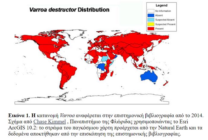 Η κατανομή της βαρρόα στον κόσμο