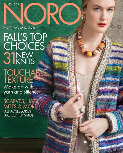 Noro Magazine Fall/Winter 2019: A Review
