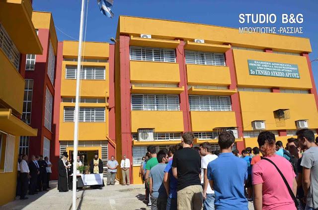Ψήφισμα του Συλλόγου Διδασκόντων του 2ου ΓΕΛ Άργους για την απώλεια του Αγγελή Δουβρόποπουλου