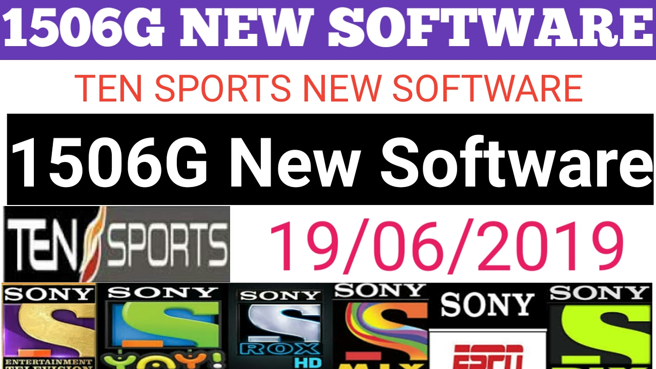 1506g new software 2019