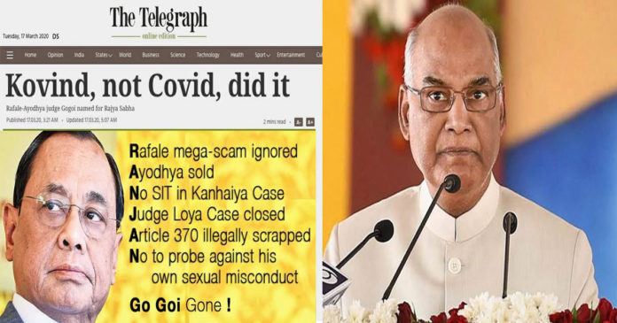 Kovind - Kovid's reference to Gogoi's Rajya Sabha nomination; Notice of the Press Council to the Telegraph,www.thekeralatimes.com