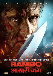 Download Rambo Last Blood (2019) Hindi Dual Audio 720p HDRip