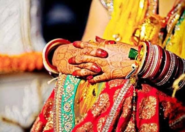 शादी से पहले दिखाई दूसरी दुल्हन, टीके की रस्म में बदल दी, दूल्हे के पिता ने दर्ज कराई रिपोर्ट