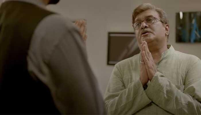 Chaal Jeevi Laiye Full Gujarati Movie Download On Google Drive [Working Link]