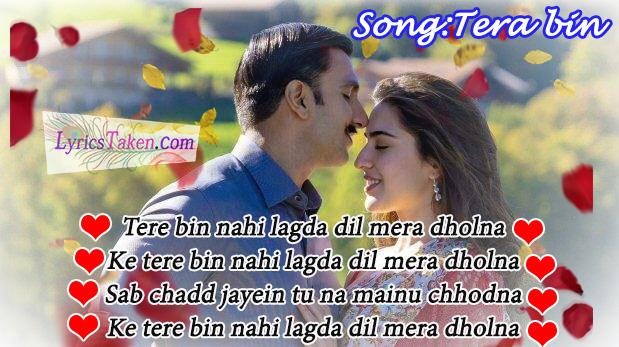 Tere Bin Lyrics - Simmba Movie | Lyricstaken