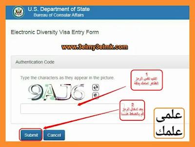 التقديم فى قرعة الهجرة لامريكا dv program | كل الشروط والتفاصيل وكيفية التقديم فى قرعة الهجرة لامريكا للحصول على green card