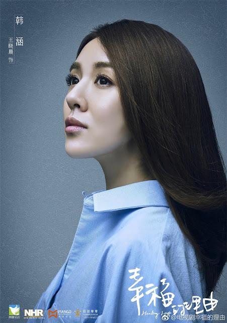 Wang Xiao Chen Healing Love