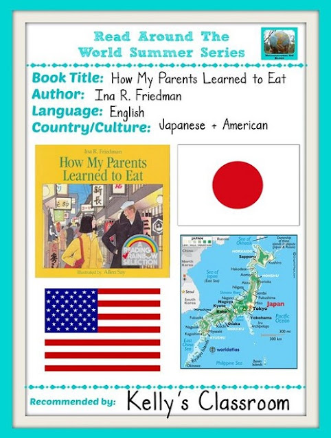 How My Parents Learned to Eat by Ina R. Friedman. A little girl tells the story of how her parents met, fell in love, and learned how to eat. (Japanese + American culture. Written in English) #kellysclassroom