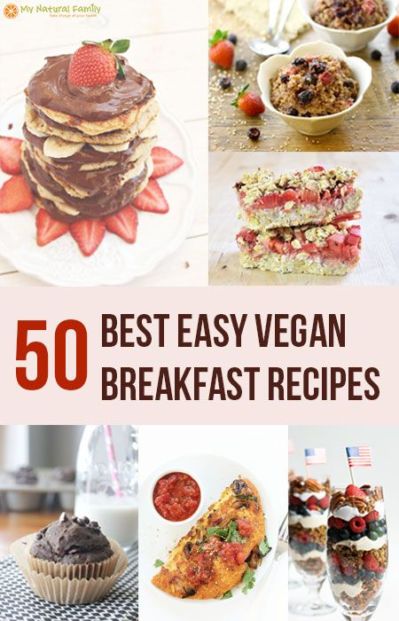 I have 9 easy Vegan breakfast recipes and they are all healthy and taste good. I hope this list of recipes is helpful to you. When you are on a Vegan diet, breakfast can be a hard meal to find recipes for since you can't eat bacon, sausage, ham – not even eggs or butter.