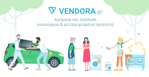 Vendora: Η ασφαλής δωρεάν ελληνική πλατφόρμα αποκλειστικά για αγοραπωλησίες