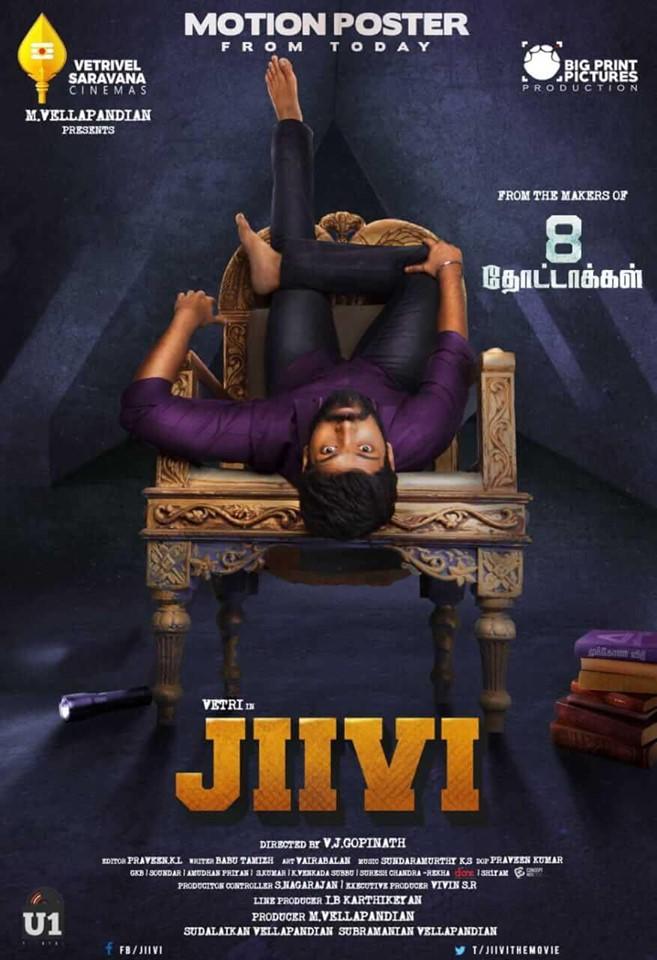 Review Filem Jiivi
