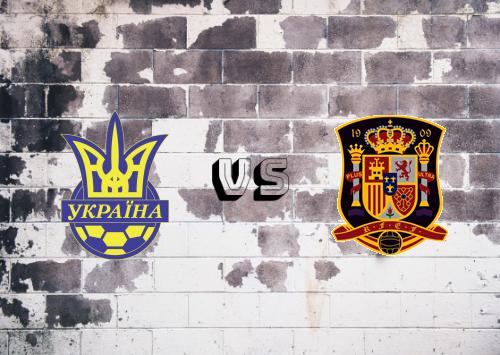Ucrania vs España  Resumen y Partido Completo