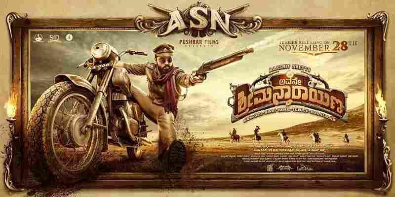 Avane Srimannarayana aka ASN Box Office Collection Poster